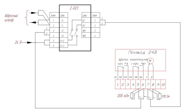 модуля Z-023 подключается