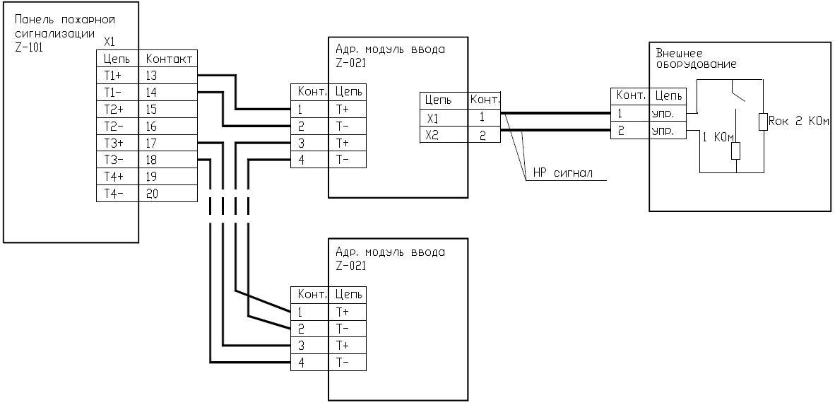 Бия-2с схема подключения