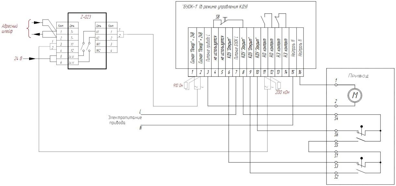 Буок 4 схема подключения