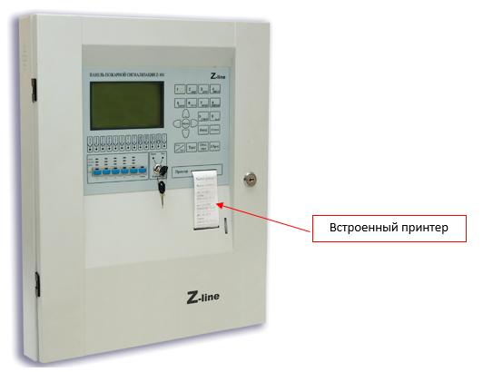 Особенности приемно контрольных приборов пожарной сигнализации z  image thumb11 png